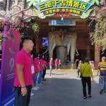 MS v Číně, zahajovací ceremoniál